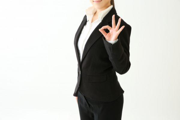 【仕事・恋愛】自分に自信を持ちたい!⇒こう考えると1年後には変わってきます。
