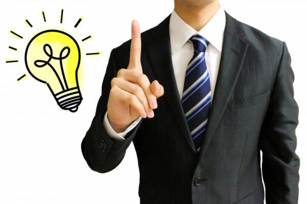 【ビジネス占い】四柱推命〜経営者/個人事業主/中間管理職でお悩みの方!