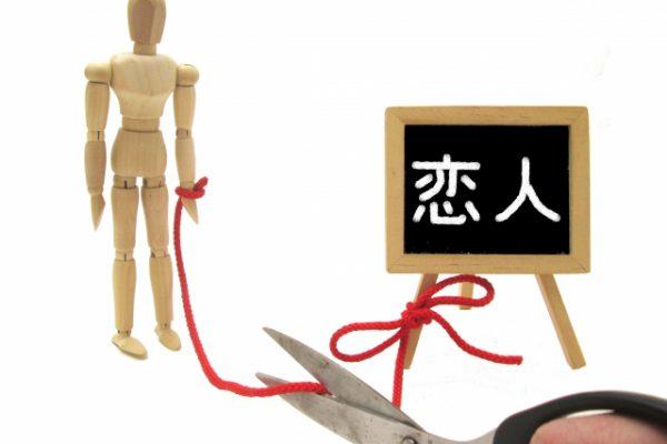 【恋愛】純烈・友井雄亮さん引退:ダメンズを切る勇気を持とう!