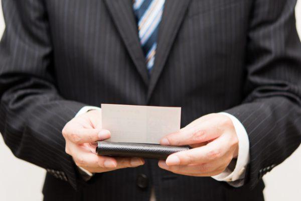 ビジネスネームを良い画数で運気を上げる!|メール鑑定受付中!