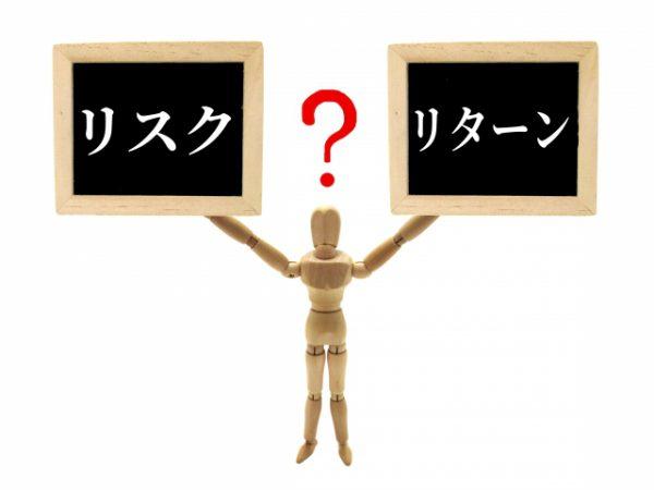 『進撃の巨人』に学ぶ、何かを得る為には何かを手放すとは?
