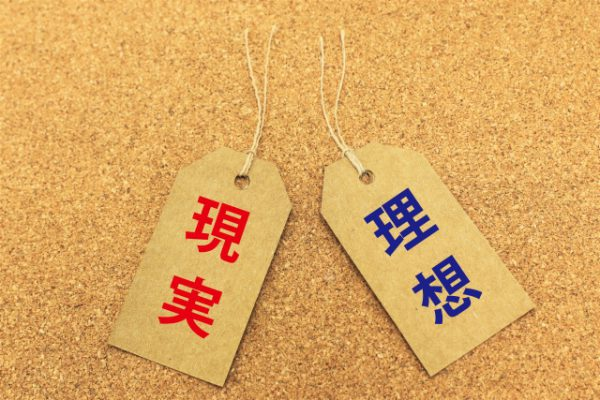 Q:尊敬⇒恋愛に発展⇒結婚したいです!⇒A:尊敬と居心地の良さは違いますよ。