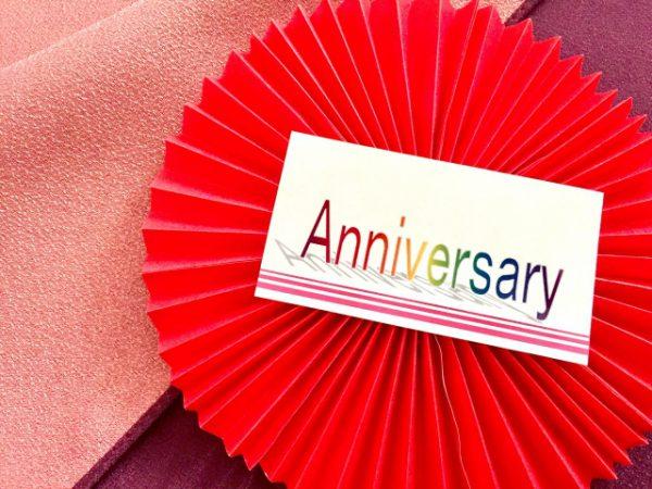 赤 兩椛の占い部屋・サイト(ブログ)運営3周年を迎えました!